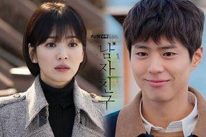 'Encounter' tập 3: Park Bo Gum và Song Hye Kyo tiếp tục hẹn hò riêng sau những lùm xùm