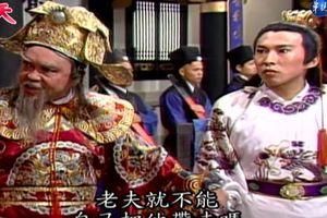 Tài tử 'Bao Thanh Thiên' bị điều tra tội cưỡng hiếp nhân viên