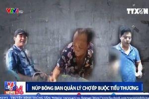 Chân dung 3 đối tượng 'cưỡng đoạt tài sản' tại chợ Long Biên