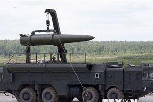 'Mỹ rút khỏi INF đe dọa sự tồn tại của hiệp ước kiểm soát vũ khí'