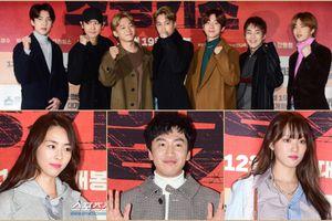 7 thành viên EXO, Lee Kwang Soo - Lee Yeon Hee và 30 sao đến dự buổi công chiếu VIP 'Swing Kids' của D.O.
