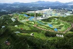 'Siêu' dự án Dream City 1,5 tỷ USD của đại gia Đinh Trường Chinh bị 'khai tử'