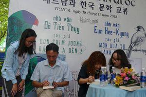 Giao lưu văn học Việt Hàn