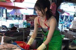 'Hot girl bán cá' xuất hiện trên bản tin ở Đài Loan