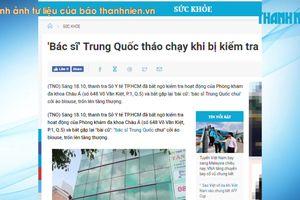 Những cú lừa ở phòng khám Trung Quốc tại TP.HCM