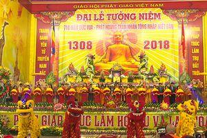Hàng vạn người dự lễ tưởng niệm 710 năm ngày Vua Trần Nhân Tông nhập niết bàn