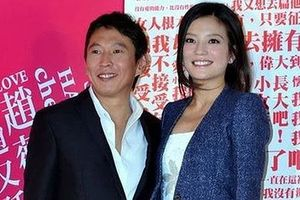 Tài tử phim 'Bao Thanh Thiên' tới đồn cảnh sát sau cáo buộc cưỡng hiếp