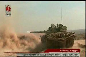 Đạn pháo, tên lửa của quân đội Syria 'đè bẹp' phiến quân ở Hama