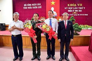 Giám đốc Sở KH&ĐT làm Phó Chủ tịch UBND tỉnh Thừa Thiên Huế