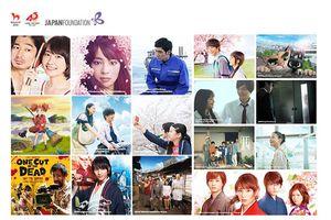 Liên Hoan Phim Nhật 2018 quay trở lại Huế với 9 phim mới