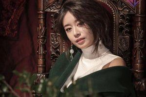 Xin chào, 'nữ hoàng mùa đông' Park Jiyeon!