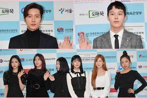 Apink tỏa sáng cùng Park Hae Jin - Jang Ki Yong trên thảm đỏ 'Giải thưởng làn sóng Hallyu 2018'