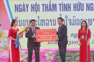 Xúc tiến đầu tư, thương mại và du lịch vào tỉnh Điện Biên