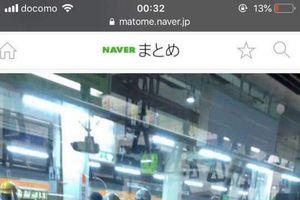 Thanh niên người Việt qua đời sau tai nạn tàu điện ngầm tại Nhật Bản