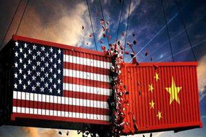 Công nghệ Trung Quốc