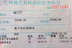 Trung Quốc: Đang phẫu thuật, bệnh nhân bị bác sĩ ép nộp thêm tiền viện phí