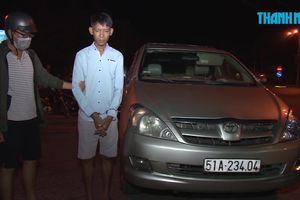 Nam thanh niên lái Innova vận chuyển 400 gram ma túy
