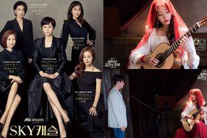 'Memories of the Alhambra' của Hyun Bin - Park Shin Hye liên tục giảm rating, 'Sky Castle' vượt lên dẫn đầu