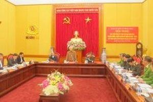 Đảng ủy Công an T.Ư tổng kết công tác Đảng, giới thiệu cán bộ quy hoạch BCH T.Ư nhiệm kỳ 2021-2026