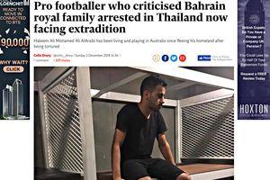 Úc yêu cầu Thái Lan thả cầu thủ tị nạn