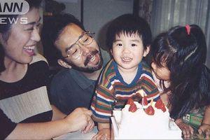 Vụ thảm sát tại Nhật 18 năm chưa tìm ra hung thủ