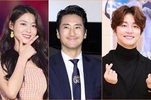 Yoon Shi Yoon, Seolhyun (AOA) và Shin Hyun Joon làm MC cho 'KBS Entertainment Awards 2018'