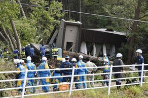 Nhật Bản: Động đất 5,3 độ richter xảy ra tại ngoài khơi phía Đông tỉnh Mie