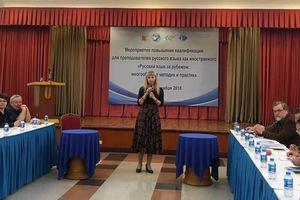 Tăng cường hợp tác giáo dục đào tạo giữa Việt Nam và Liên bang Nga