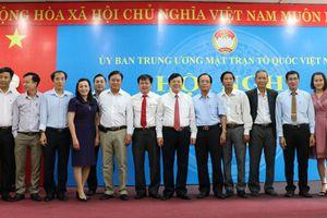 Tổng kết Cụm thi đua MTTQ các tỉnh Duyên hải miền Trung