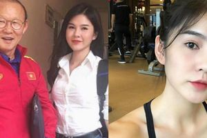 Danh tính cô MC xinh đẹp 'kè kè' bên cạnh HLV Park Hang-Seo