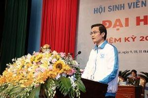 T.Ư Hội Sinh viên Việt Nam có tân Chủ tịch