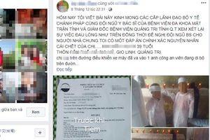Bị đăng Facebook tố tắc trách, lãnh đạo Bệnh viện đa khoa Quảng Trị nói gì ?