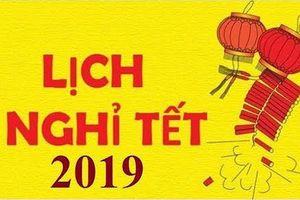 Thông báo lịch nghỉ Tết Dương 2019