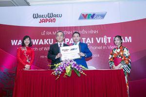 Kênh Truyền hình Nhật Bản ra mắt khán giả Việt Nam