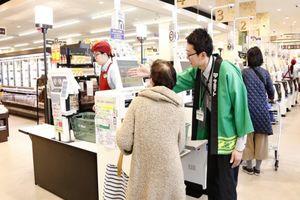 Bắt tay BRG, Sumitomo sẽ mở siêu thị đầu tiên tại Hà Nội trong tháng 12