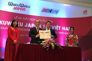 Kênh truyền hình Nhật được Việt hóa đầu tiên xuất hiện tại Việt Nam
