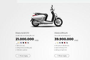 Xe máy điện Klara bản pin lithium-ion bất ngờ tăng giá 5 triệu đồng