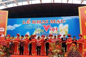 Hội chợ hàng Việt 2018 xuất hiện nhiều sản phẩm, dịch vụ mới và chất lượng