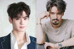 Cha Eunwoo (ASTRO) từng hẹn hò một lần sau khi làm thực tập sinh - Hero JaeJoong (JYJ) để râu thì sẽ ra sao?