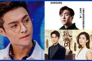 Vương Khải hợp tác cùng Giang Sơ Ảnh, Trương Nghệ Hưng (EXO) trở thành đại ngôn