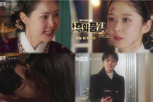 'Hoàng hậu cuối cùng' tập 8: Shin Sung Rok dự biến Lee Eljiah thành Hoàng hậu, Jang Nara bắt gian tại trận