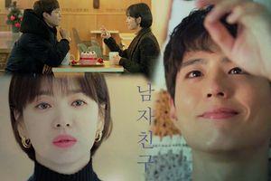 'Encounter' tập 6: Song Hye Kyo công bố yêu Park Bo Gum trước báo chí
