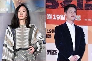 Bae Doo Na khen diễn xuất và muốn đóng phim viễn tưởng cùng D.O. (EXO)