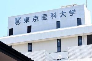 Nhật Bản: 9 trường đại học y sửa điểm đầu vào của thí sinh nữ