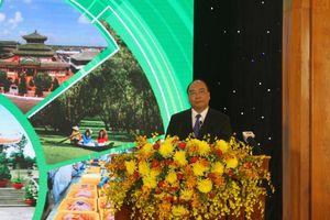 An Giang trao cam kết đầu tư cho nhiều doanh nghiệp với tổng vốn hơn 132.000 tỉ đồng