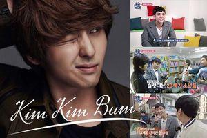 'Đoàn Dự' Kim Kim Bum tiết lộ vẫn giữ liên lạc với các thành viên Super Junior