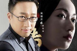 Vu Chính tiết lộ nguyên nhân khiến 'Hạo Lan truyện' bị ngừng chiếu ngay phút 90