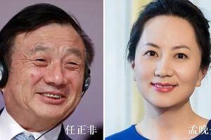 Điểm mặt những ái nữ kế nghiệp các siêu công ty gia đình ở Trung Quốc