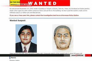 Cảnh sát Tokyo công bố hồ sơ nghi phạm trốn ra nước ngoài