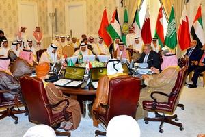 Bất chấp xung đột với nước láng giềng, Qatar không có kế hoạch rút khỏi GCC